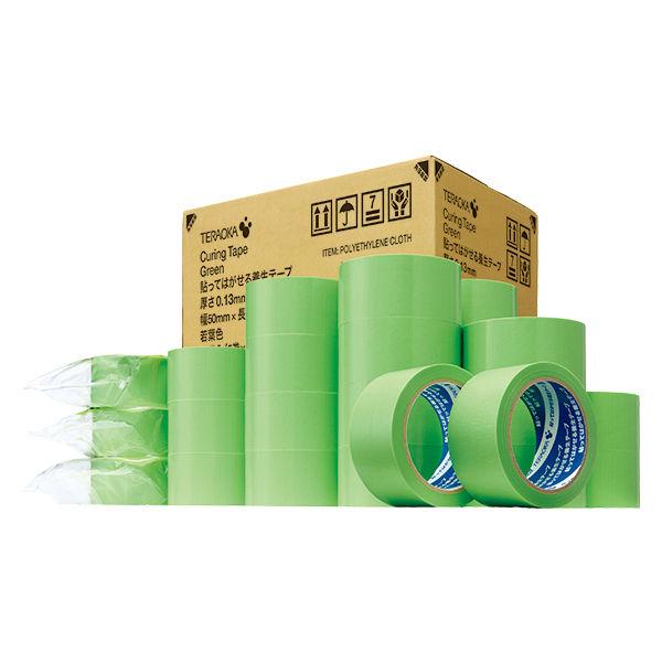寺岡製作所「現場のチカラ」 貼ってはがせる養生テープ 1901 若葉色 幅50mm×50m巻 1箱(30巻入)