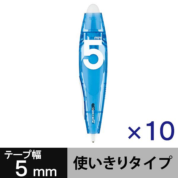 修正テープ ノック式 アスクル限定 幅5mm×6m ブルー 10個 47124 プラス