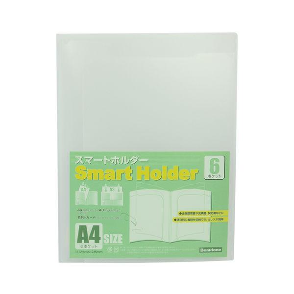 ビュートン スマートホルダーA4 6ポケット 1セット(30冊:1冊×30)