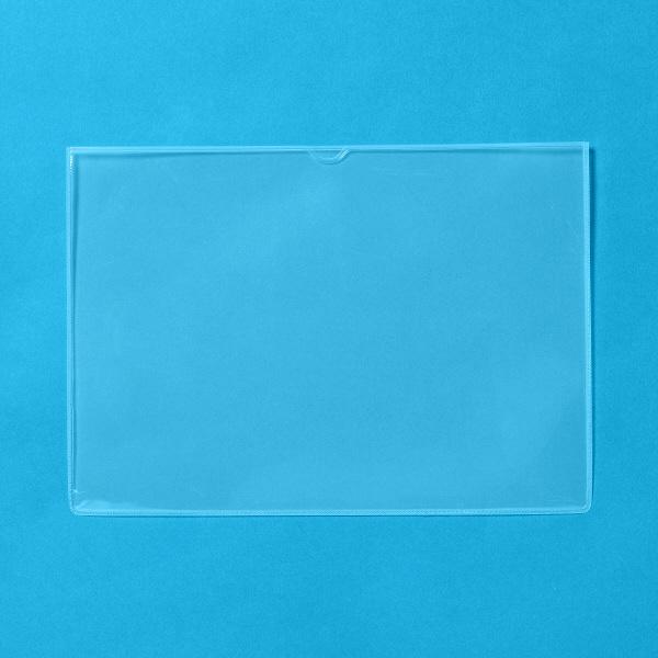プラス 再生カードケース ソフトタイプ B5 187×263mm 34488 スーパー業務用パック 1箱(200枚入)