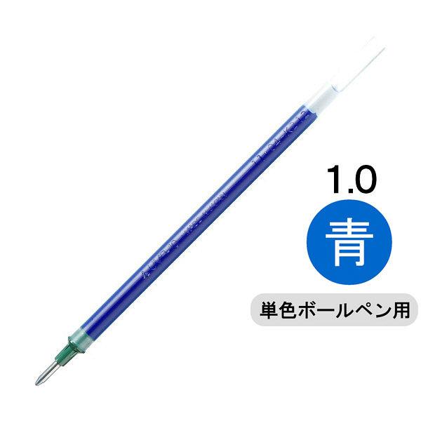 三菱鉛筆(uni) ユニボールシグノ用替芯 UMR-10 ゲルインク 1.0mm 青 UMR10.33
