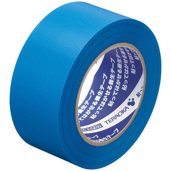 寺岡製作所「現場のチカラ」 貼ってはがせる養生テープ 1901 青 幅50mm×50m巻 1セット(90巻:30巻入×3箱)