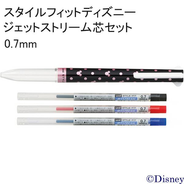【アウトレット】三菱鉛筆(uni) スタイルフィットディズニー 3色ブラック 芯セット アソート H.UE3H258D24S 1セット