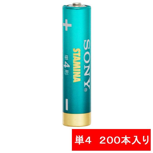 ソニー アルカリ乾電池「スタミナ」 単4形 LR03SG100XD 1セット(200本:2本入×100パック)