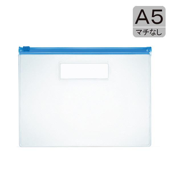 クリアーケース(エコノミー)マチなしA5