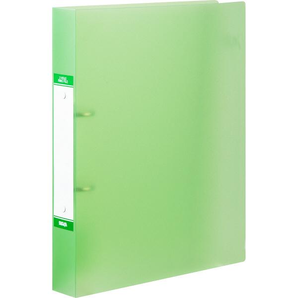 ハピラ リングファイル丸型2穴 A4タテ 背幅40mm 10冊 カラバリ グリーン