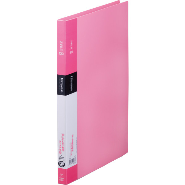 Zファイル A4縦 ピンク 10冊