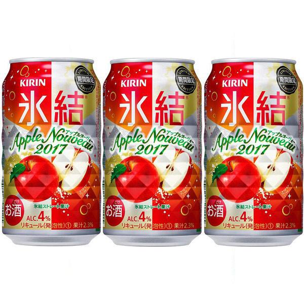 氷結 アップルヌーヴォー350ml 3缶