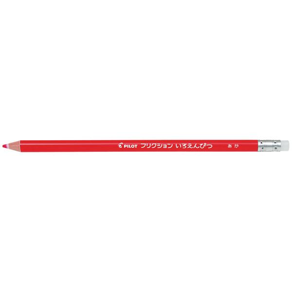 フリクション色鉛筆 赤 10本