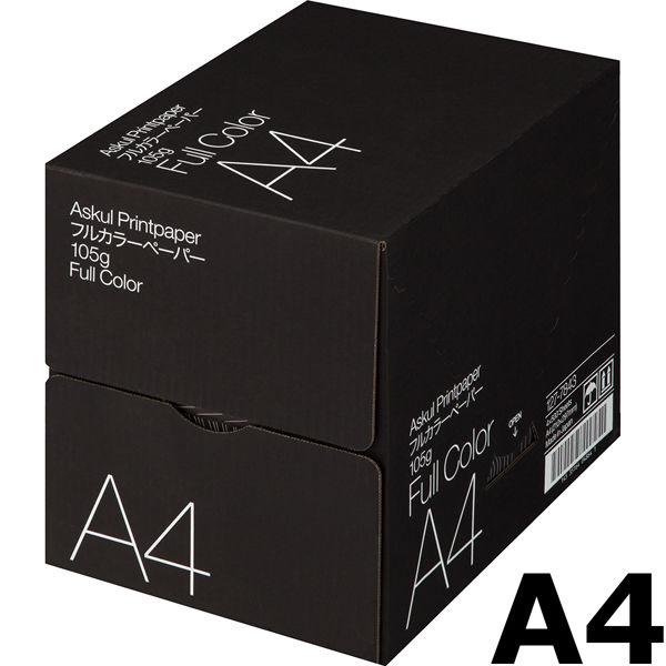 フルカラーペーパー 105g A4 1箱