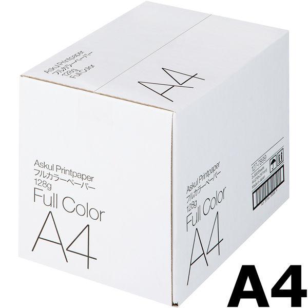 フルカラーペーパー 128g A4 1箱