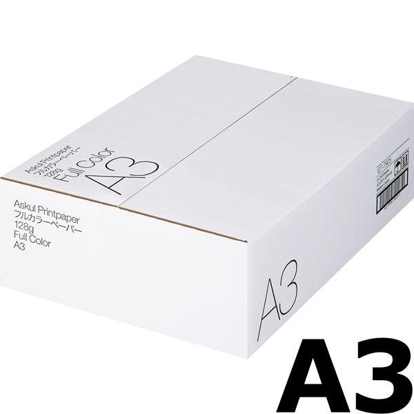 フルカラーペーパー 128g A3 1箱