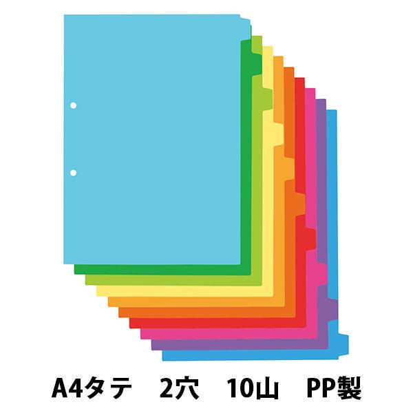 コクヨ クリヤーブック(替紙式) A3ヨコ 30穴 30ポケット ...
