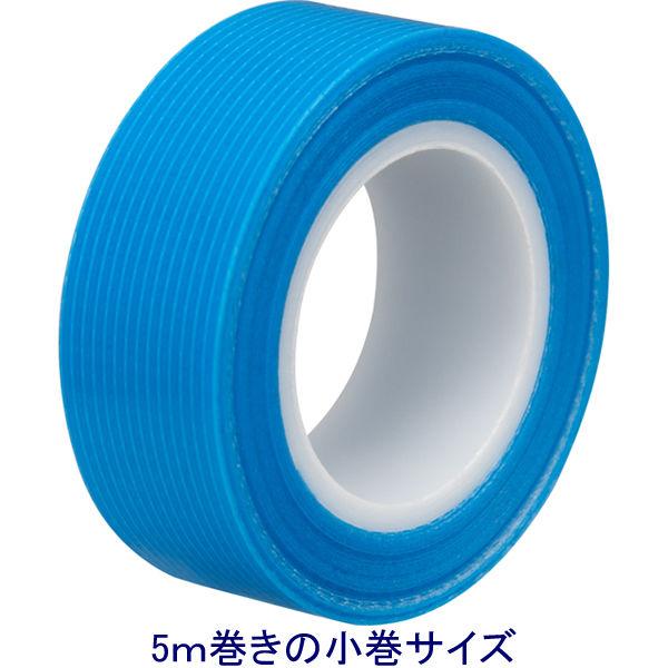 テープル小巻 幅15mm×5m 青