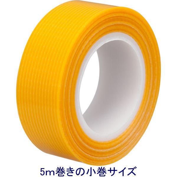 テープル小巻 幅15mm×5m 黄色