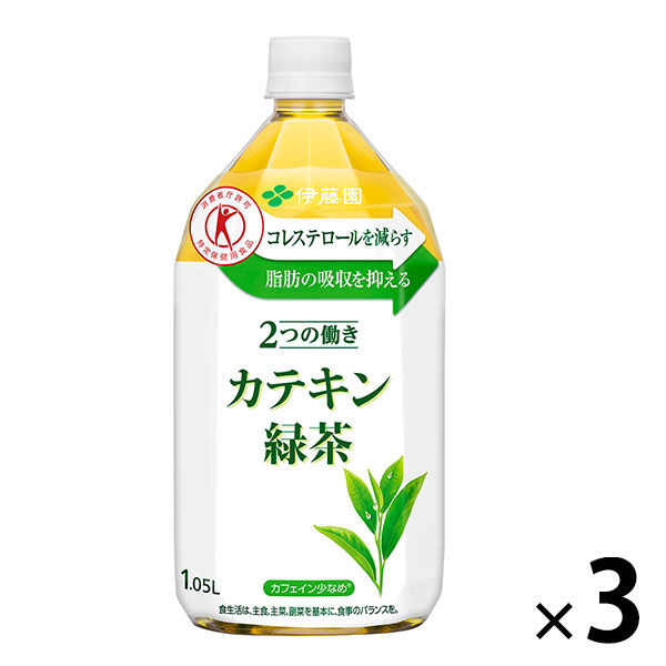2つの働き カテキン緑茶 3本