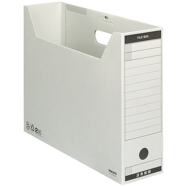 コクヨ ファイルボックス-FS Bタイプ B4ヨコ 背幅102mm グレー B4-LFBN-M 1袋(5冊入)