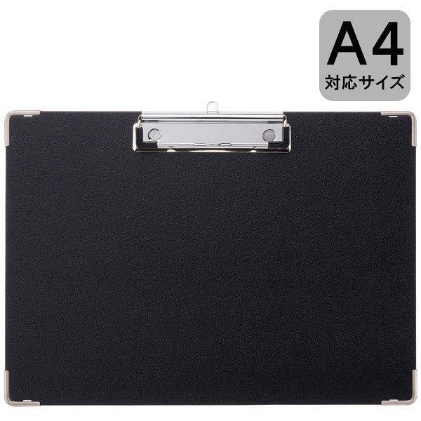 クリップボード A4ヨコ 5枚 黒 バインダー 用箋挟 ハピラ
