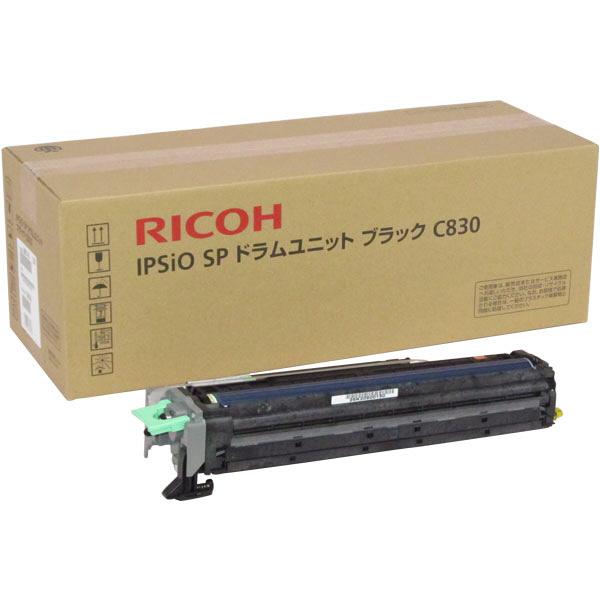 IPSiO SP C830 ドラムC