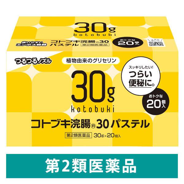 コトブキ浣腸30パステル 30g×20個