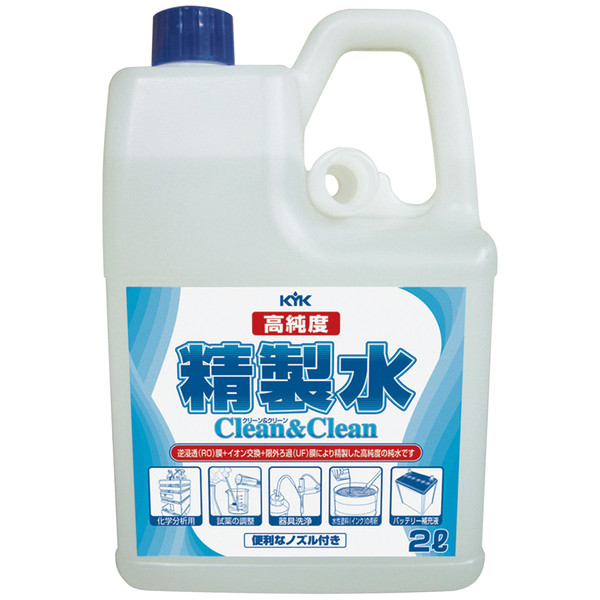 高純度精製水 2L 02-101 3本
