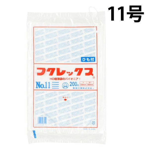 紐付 ポリ袋 半透明 11号 2000枚
