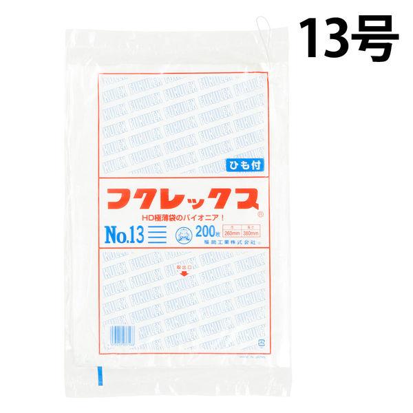 紐付 ポリ袋 半透明 13号 2000枚