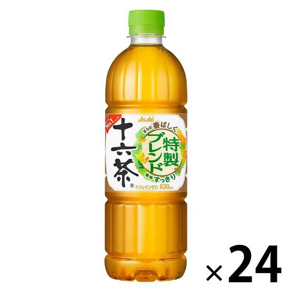 アサヒ飲料 十六茶 630ml 24本