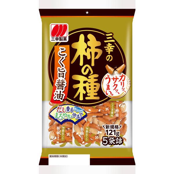 三幸製菓 三幸の柿の種 144g