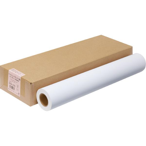 インクジェットプロッタ用紙 ロール紙 カラーコート紙A1 1セット(4本) アスクル