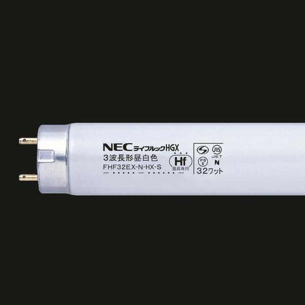 ライフルック FHF32EX-N-HX-S 1箱(25本入) NECライティング