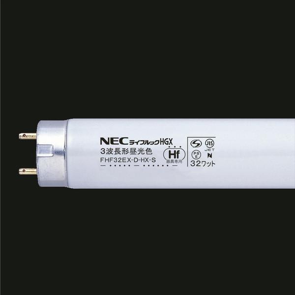 ライフルック FHF32EX-D-HX-S 1箱(25本入) NECライティング