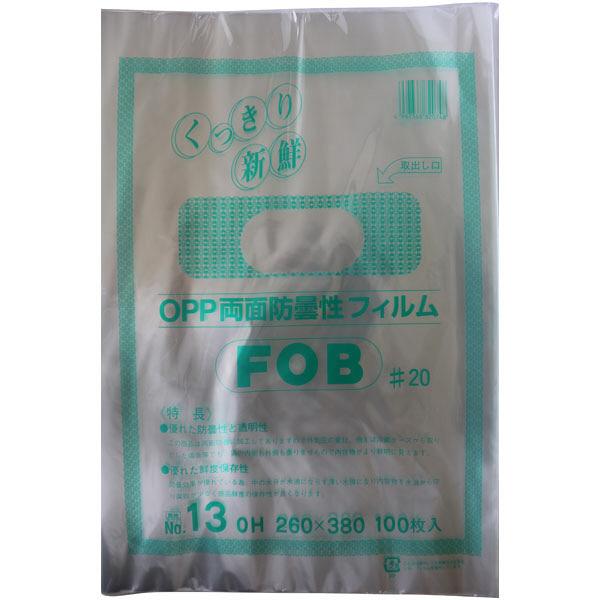 ボードン袋 P-FOB規格袋#20 13号 幅260×高さ380mm 1袋(100枚入) 精工