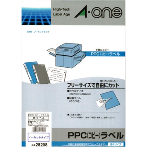 エーワン PPCラベルシール 表示・宛名ラベル コピー用 マット紙 白 B4 ノーカット1面 1袋(100シート入) 28208(取寄品)