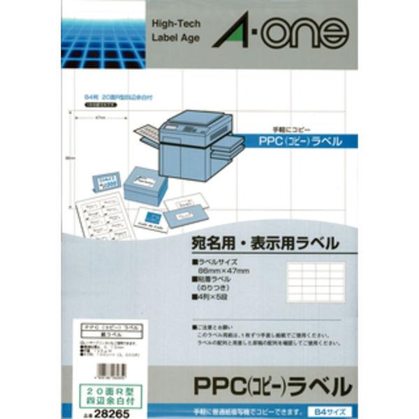 エーワン PPCラベル B4-20面R型 28265 1袋(100シート入) (取寄品)