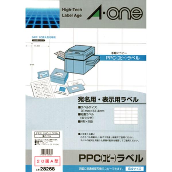 エーワン PPCラベルシール 表示・宛名ラベル コピー用 マット紙 白 B4 20面 1袋(100シート入) 28268(取寄品)