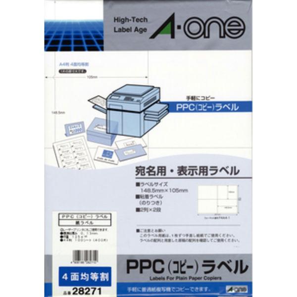 エーワン PPCラベルシール 表示・宛名ラベル コピー用 マット紙 白 A4 4面 1袋(100シート入) 28271(取寄品)