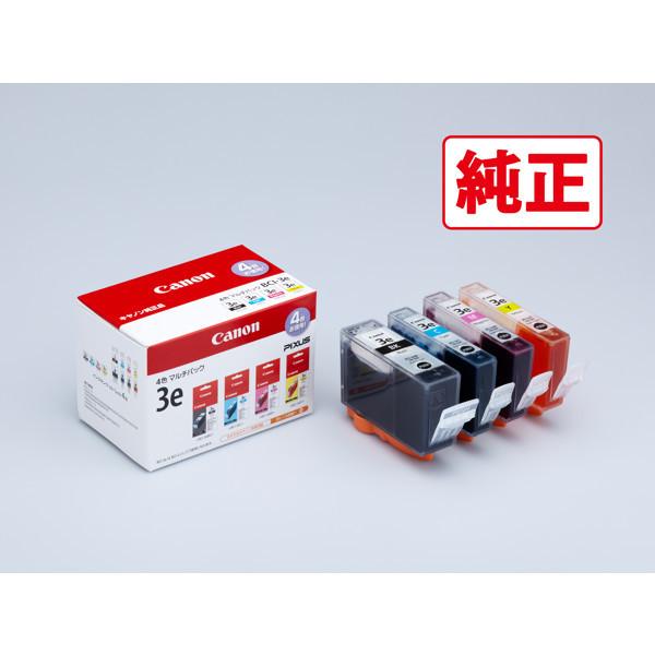BCI-3e/4MP