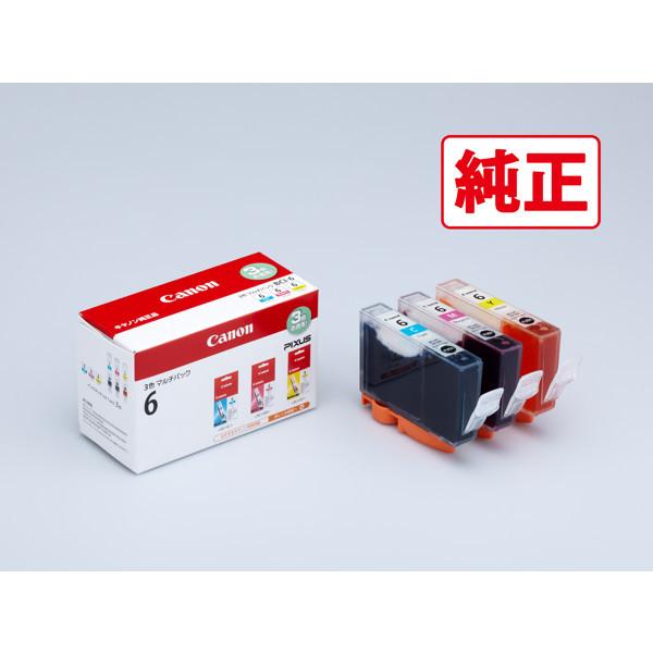BCI-6/3MP(C/M/Y)