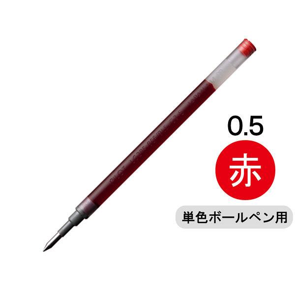 パイロット ゲルインクボールペン替芯 0.5mm 赤 LG2RF-8EF-R