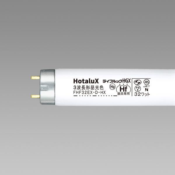 NECライティング ライフルック FHF32EX-D-HX-10P