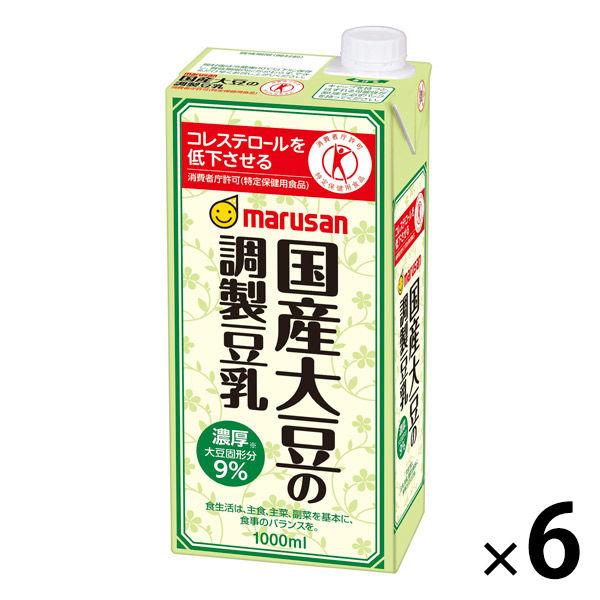 国産大豆の調製豆乳 1L 6本