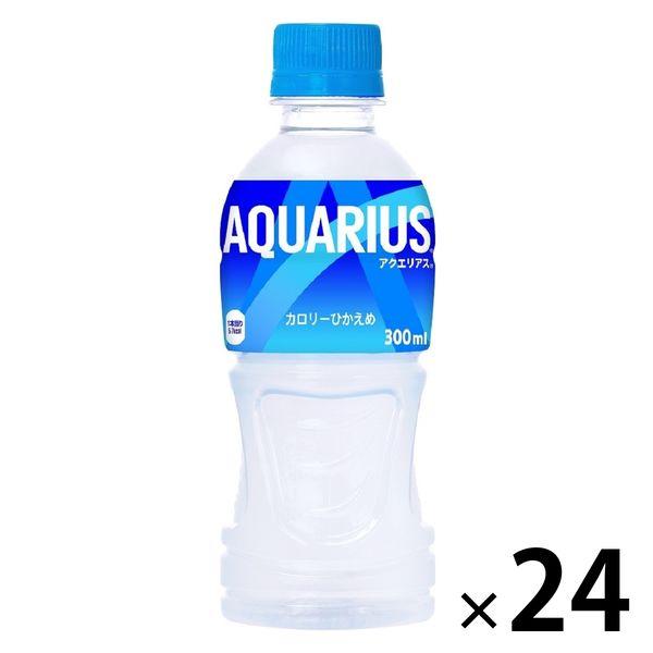 アクエリアス 300ml 24本