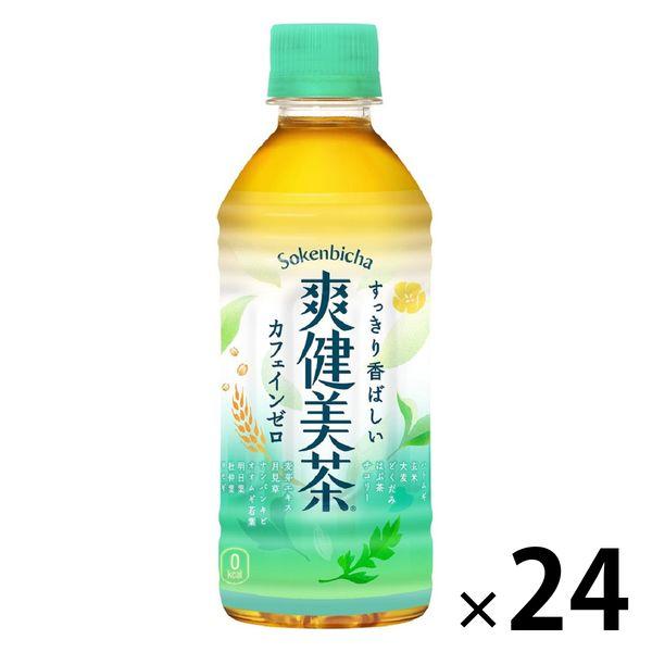 爽健美茶 300ml 24本