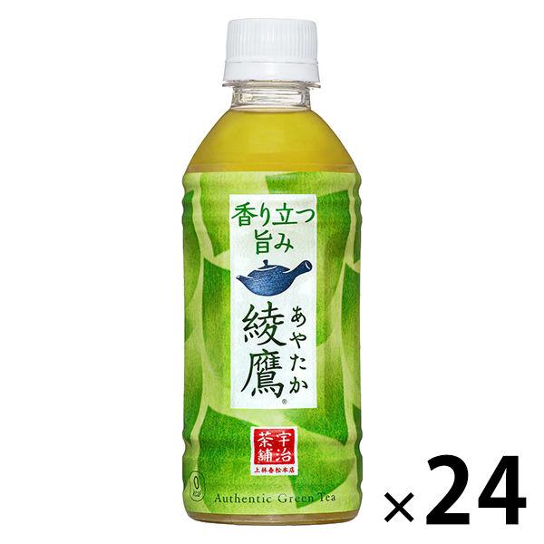 綾鷹 300ml 24本