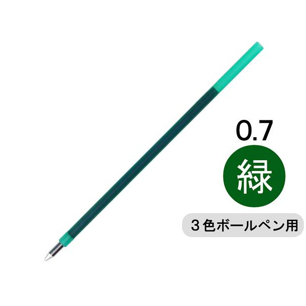 フェアライン多色用替芯 0.7 緑 5本