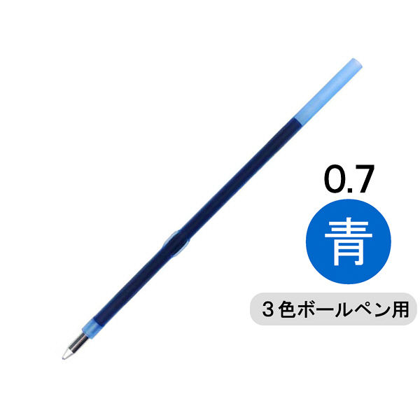 フェアライン多色用替芯 0.7 青 5本