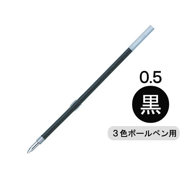 セーラー万年筆 ボールペン替芯 黒0.5 18-0055-120 1パック(5本入)