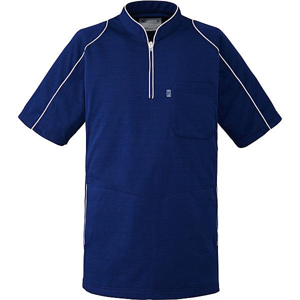 ミズノ ユナイト ケーシージャケット(男女兼用) ネイビー 5L MZ0095 医療白衣 1枚 (取寄品)