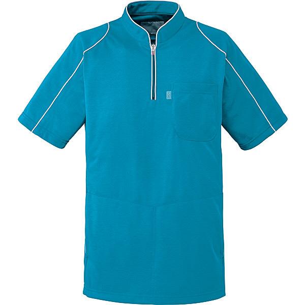ミズノ ユナイト ケーシージャケット(男女兼用) ターコイズ 4L MZ0095 医療白衣 1枚 (取寄品)